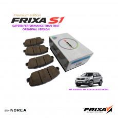 Kia Sorento XM 2010-2014 Front Premium Edition Frixa S1 Brake Pad