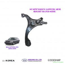 Kia Optima Lotze Magentis MG 2005-2010 Front Right Suspension Lower Arm
