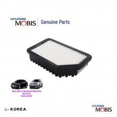 28113-1R100 Mobis Kia RIo UB / Kia K2 2012-2017 Genuine Air FIlter