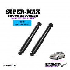 Kia Forte Rear Left And Right Supermax Gas Shock Absorbers